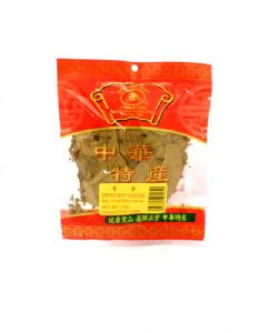Wholesale BULK BUY/CASE - Bay Leaves by ZF 15 X 15G